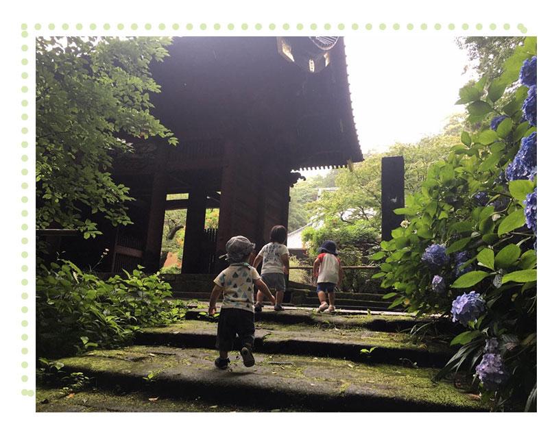 鎌倉市認可の家庭的保育室 育ちあいの家 おなり 西野奈津子の想い