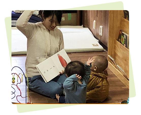 鎌倉市認可の家庭的保育室 育ちあいの家 おなり 保育室について